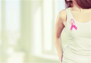 هؤلاء الأكثر عرضة للإصابة بسرطان الثدي
