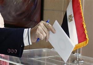 فقيه دستوري: تحويل الممتنعين عن التصويت في انتخابات الرئاسة إلى النيابة العامة