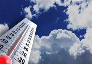 أمطار وانخفاض درجات الحرارة.. الأرصاد تعلن تفاصيل طقس اليوم