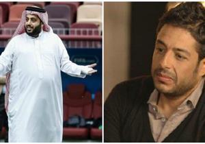 تركي آل الشيخ يقدم التعازي لمحمد حماقي في وفاة عمته