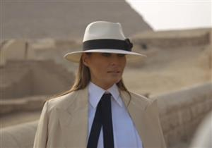 فيديو- ميلانيا ترامب: شكرا مصر