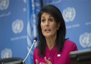 حول العالم في 24 ساعة: الرئيس الأمريكي يقبل استقالة نيكي هايلي