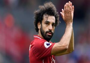 تقارير: ليفربول يضع شرطًا وحيدًا مقابل بيع صلاح