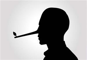 حتى تكتشف أمره.. نصائح لتمييز الشخص الكاذب