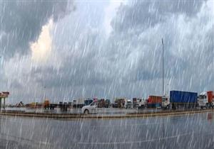 الأرصاد: طقس غير مستقر وأمطار رعدية غداً على كافة الأنحاء