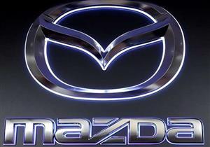 بسبب خلل بالمحركات.. مازدا تعتزم سحب 640 ألف سيارة حول العالم