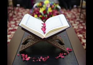 من معاني القرآن: (وَالَّذِينَ هُمْ لِفُرُوجِهِمْ حَافِظُونَ)
