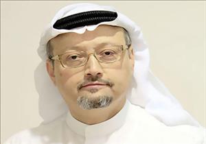 السعودية تكشف كيف تخلّص المتهمون من جثة خاشقجي