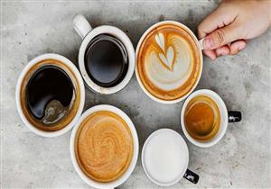 """هل تتناول فنجان قهوة يوميًا؟.. هذا ما سيحدث لـ""""مُخك"""""""
