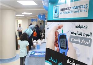 """حملة لـ""""النيل بدراوي"""" للكشف المبكر عن السكري بالمجان"""
