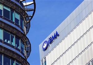 وكالة الأدوية الأوروبية تستعد لانسحاب بريطانيا من الاتحاد الأوروبي