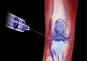 أيهما أفضل لعلاج التهاب المفاصل.. حقن الكورتيزون أم الهيالورونيك