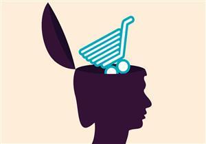 """هكذا يقع عقلك في فخ """"الخدع التسويقية"""" وتشتري أشياء لا تحتاجها"""