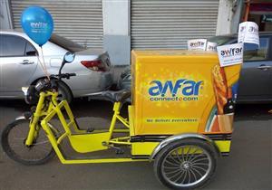 """""""لا تحتاج ترخيصًا و1.5 جنيه تكلفة الشحن"""".. إطلاق أول دراجة كهربائية مصرية"""