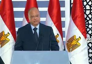 """في مكتبه من الصبح.. ماذا حدث داخل محافظة القاهرة بعد إحراج السيسي لـ""""عبدالعال""""؟"""