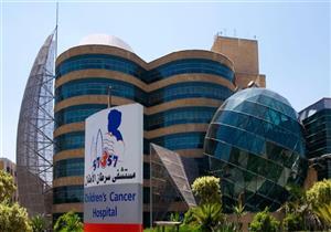 بالعناوين والأرقام.. 7 مستشفيات لعلاج السرطان مجانا
