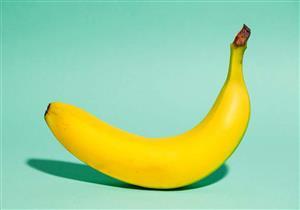 هذا ما يفعله قشر الموز بصحتك وصحة أطفالك