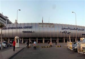 """ندوة """"المصرية للمطارات"""" تناقش إدارة منظومة الحقائب الجديدة"""