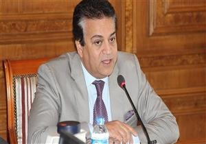وزير التعليم العالي يناقش إنشاء الجامعات الأجنبية بالعاصمة الإدارية الجديدة
