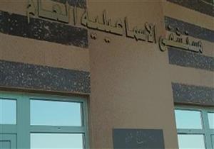 حداد يقتل موظفًا في الإسماعيلية: تحرش ببنات عمومتي