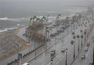 الأرصاد تكشف موعد سقوط الأمطار على القاهرة والسواحل الشمالية