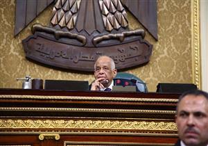 """""""تشريعية النواب"""" تقر بدائل الحبس الاحتياطي في قانون الإجراءات الجنائية"""