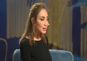 قناة النهار تصدر بيانًا حول أزمة برنامج الإعلامية ريهام سعيد