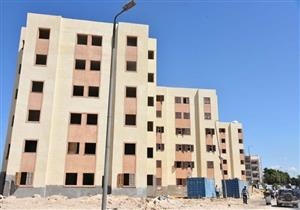 صندوق تمويل المساكن يطرح وحدات سكنية ومحلات تجارية للبيع بالمزاد