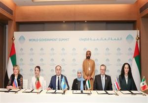 """دبي تشهد توقيع اتفاقية لتأسيس """"التحالف العالمي للسعادة"""" تضم ست دول"""