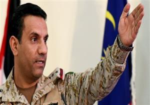 التحالف العربي يرحب بأي جهود دولية لإحلال السلام في اليمن
