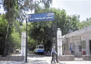 """""""الصحة"""" توضح حقيقة نقل مستشفى العباسية خارج القاهرة"""