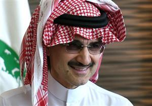 من هم أثرياء السعودية الذين أطاحت بهم حملة الفساد من قائمة فوربس؟