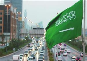 السعودية تخصص 1.5 مليار دولار لدعم العراق