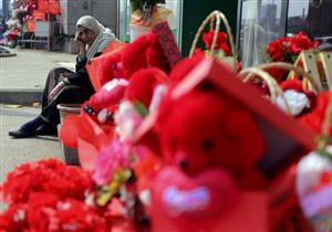 """صورة اليوم- في عيد الحب.. """"وحدي لكن ونسان"""""""