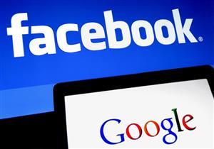 أكبر شركة مستحضرات تجميل في العالم تهدد فيسبوك وجوجل