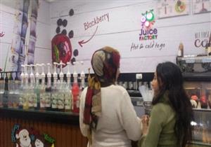 """متاجر بالإسكندرية استقبلت """"السناجل"""" بعروض وخصومات في عيد الحب – صور"""
