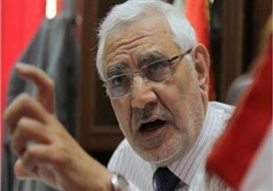 """صرف أعضاء المكتب السياسي لحزب مصر القوية من النيابة.. والتحفظ على """"أبوالفتوح"""""""