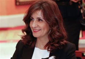 نبيلة مكرم تبدأ من السعودية جولة خليجية من أجل الانتخابات الرئاسية