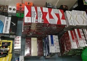 ضبط 18 ألف علبة سجائر مُهربة في الفيوم