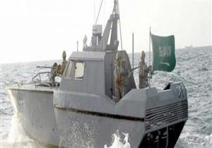 اختتام تمرين بحري مشترك بين السعودية وباكستان