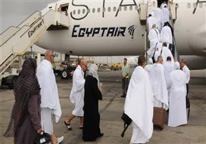 بدء رحلات العمرة 4 مارس المقبل.. والعدد الأقصى 500 ألف معتمر