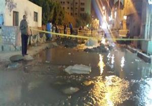 كسر في ماسورة رئيسية يتسبب في انقطاع المياه عن حي ببني سويف
