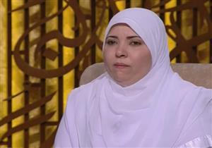 هبة عوف: العمل الصالح مع الوالدين جزاؤه عند الله
