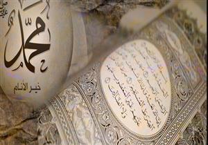 كيف كانت علاقة النبي صلى الله عليه وسلم بالجن؟