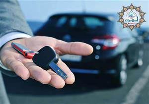 ما حكم شراء سيارة عن طريق المرابحة؟