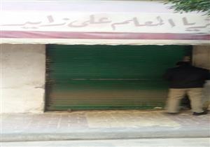 بالصور- إغلاق وتشميع 7 محال غير مرخصة بالإسكندرية