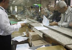 تفاصيل شهادات بنكي مصر والأهلي الجديدة بعد إلغاء الـ20% (إنفوجرافيك)