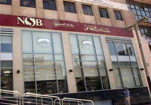 أرباح بنك ناصر ترتفع بنسبة ١٨٢٪ خلال النصف الأول من العام المالي الحالي