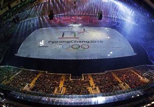 في الأولمبياد.. كوريا الجنوبية تضرب مثالًا في الحفاظ على أمن أعدائها