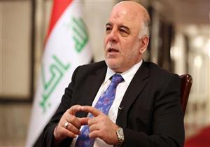 العبادي: الإعمار والاستثمار يتطلبان توفير الأمن في العراق